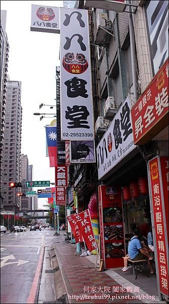 板橋八八食堂 30.JPG