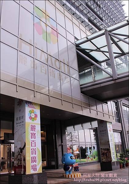ikki板橋藝奇新日本料理 01.JPG