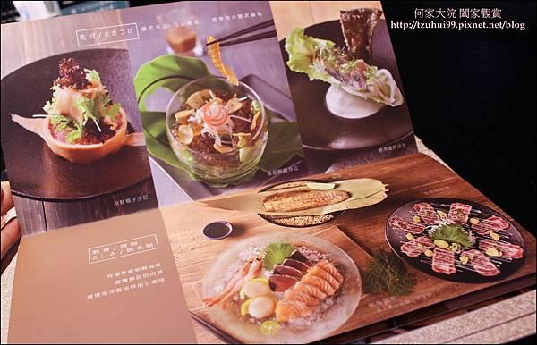 ikki板橋藝奇新日本料理 12.JPG