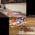 宜蘭幸福8號美式復古主題民宿 03-1.jpg