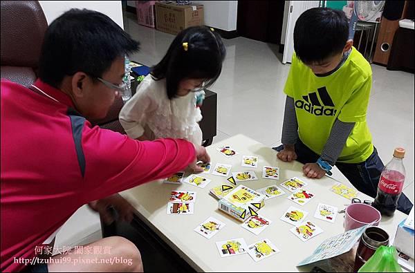 香蕉人上班趣桌遊 15.jpg