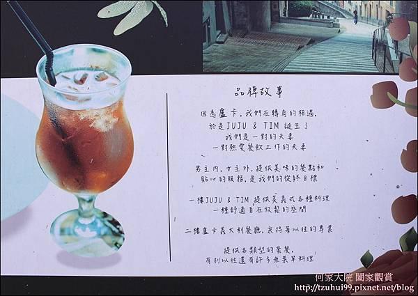 桃園龜山盧卡義大利餐廳 03.JPG