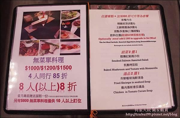 桃園龜山盧卡義大利餐廳 10.JPG