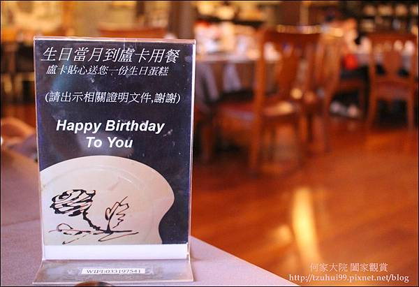 桃園龜山盧卡義大利餐廳 46.JPG