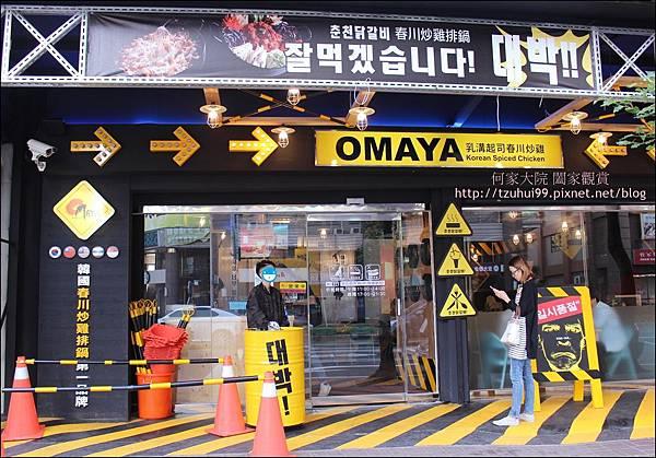 OMAYA春川炒雞-林口店 04.JPG
