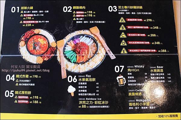OMAYA春川炒雞-林口店 08.JPG