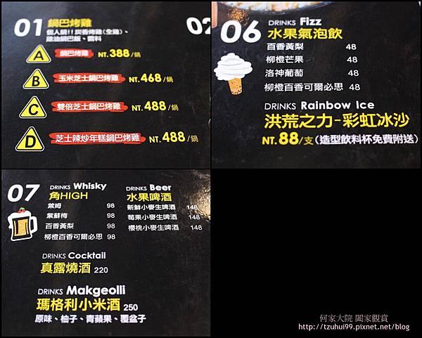 OMAYA春川炒雞-林口店 10.jpg
