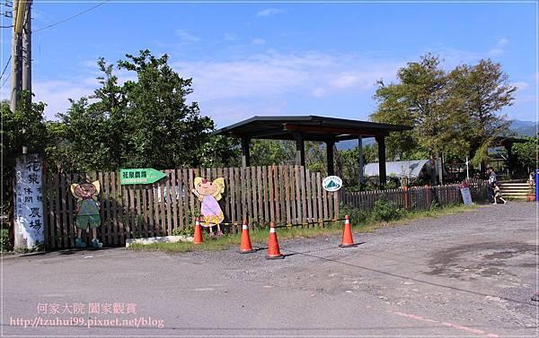 宜蘭花泉休閒農場 02.JPG