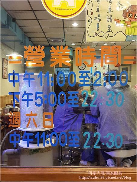 林口頂湯涮涮鍋 03.jpg
