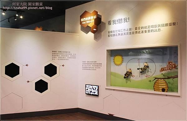 宜蘭養蜂人家蜂采館 20.JPG