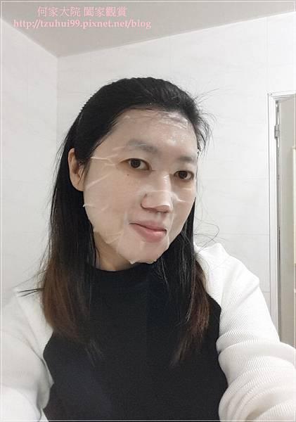 Mask House面膜 19.jpg