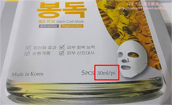 Mask House面膜 21.jpg