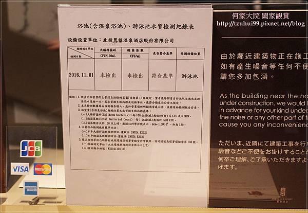 北投麗禧飯店 33.JPG