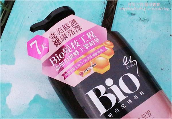 ES BIO 蜂膠髮技工程洗髮精 04.JPG