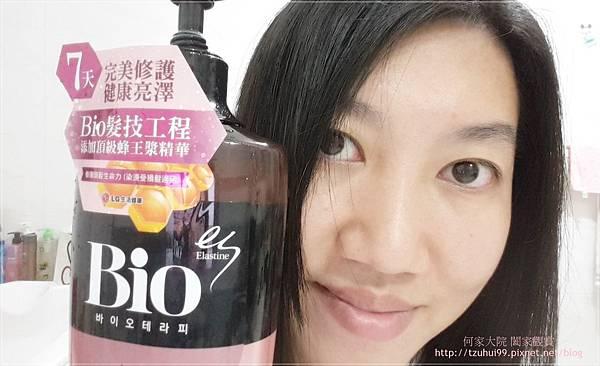 ES BIO 蜂膠髮技工程洗髮精 17.jpg