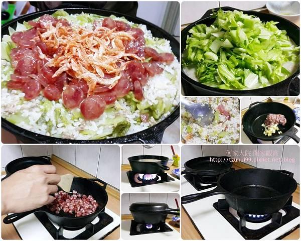 (鑄鐵鍋料理)櫻花蝦芥菜飯佐臘腸 00.jpg