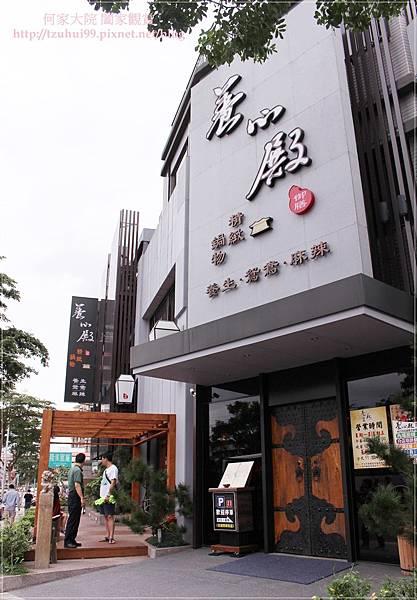 林口養心殿精緻鍋物 01.JPG
