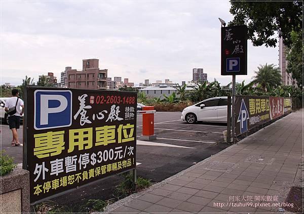 林口養心殿精緻鍋物 03.JPG