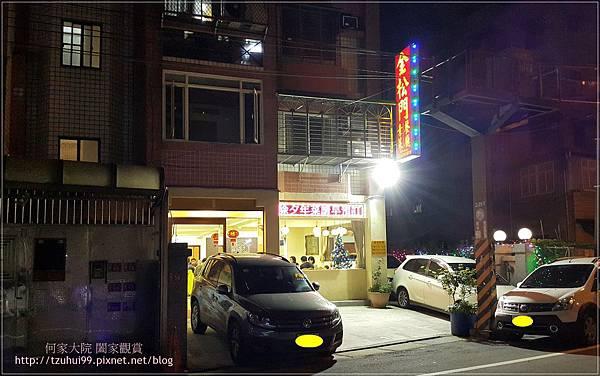 金松門素食餐廳 01.jpg