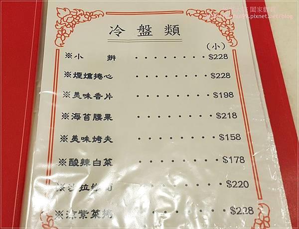 金松門素食餐廳 05.jpg