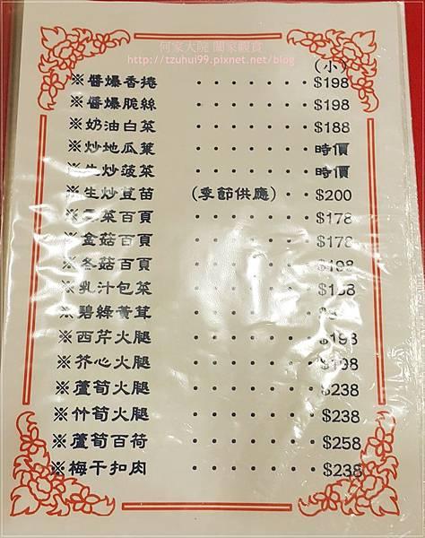 金松門素食餐廳 07.jpg