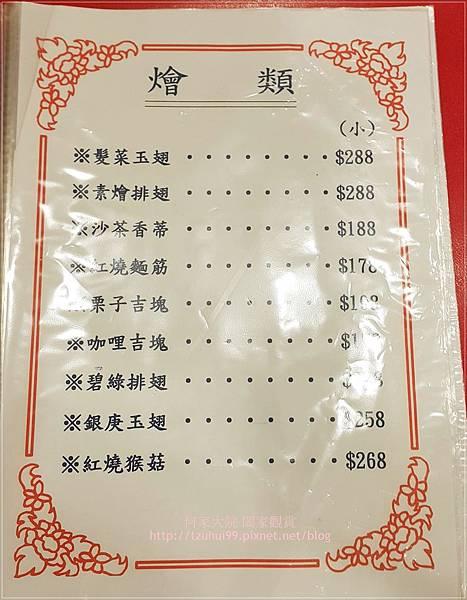金松門素食餐廳 09.jpg
