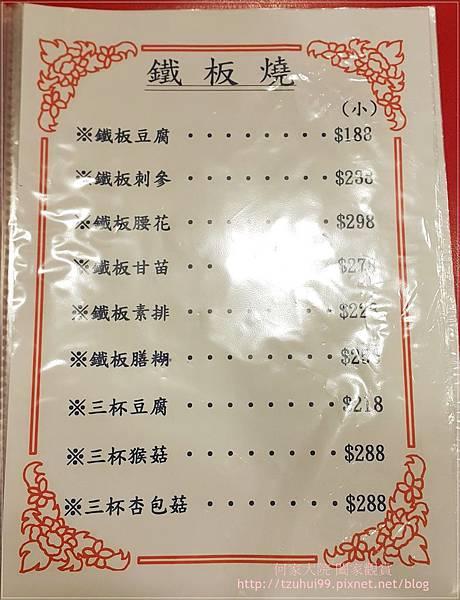 金松門素食餐廳 11.jpg