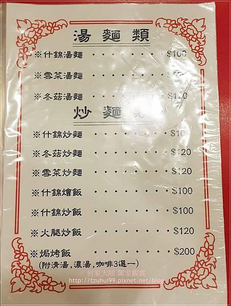 金松門素食餐廳 14.jpg
