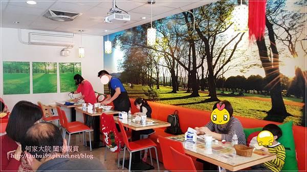 林口早餐麥味登(四維店) 05.jpg