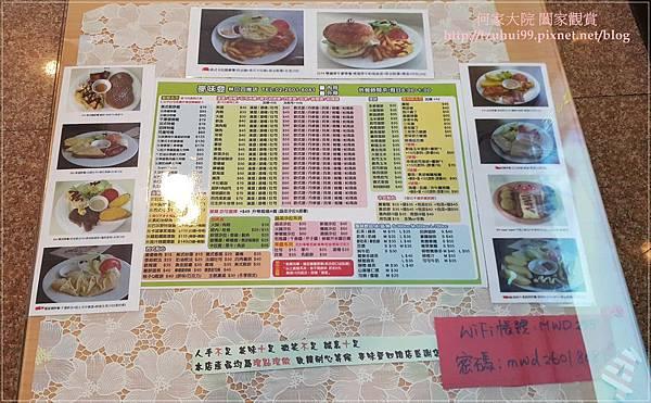 林口早餐麥味登(四維店) 06.jpg