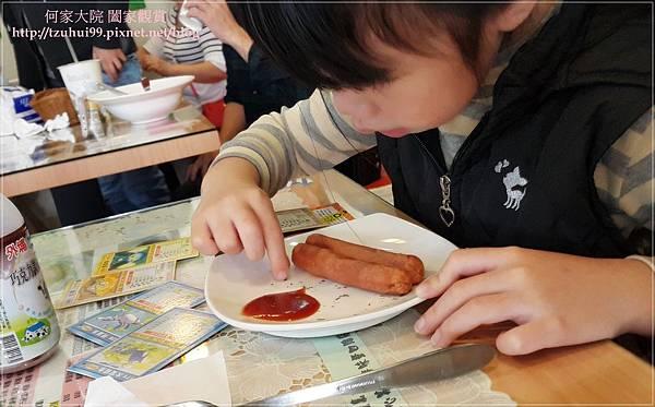 林口早餐麥味登(四維店) 14.jpg