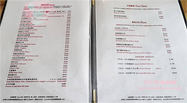 林口癮客小酒館 15