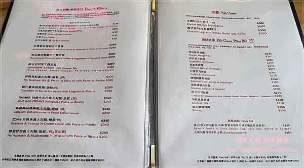 林口癮客小酒館 16