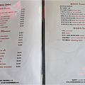 林口癮客小酒館 18