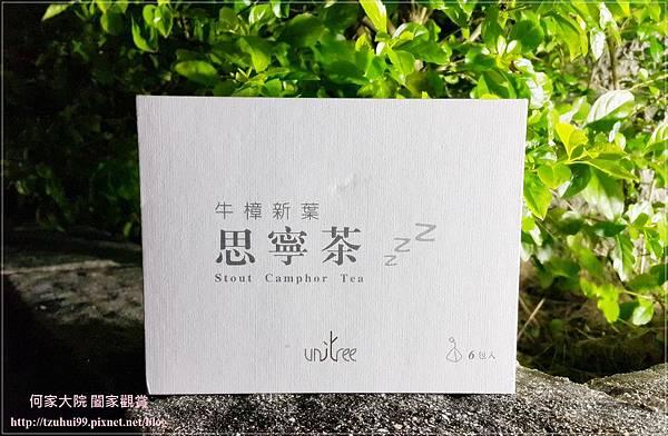 牛樟新葉思寧茶 01.jpg