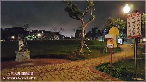 林口東明公園 02.jpg