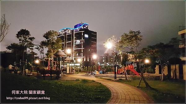 林口東明公園 08.jpg