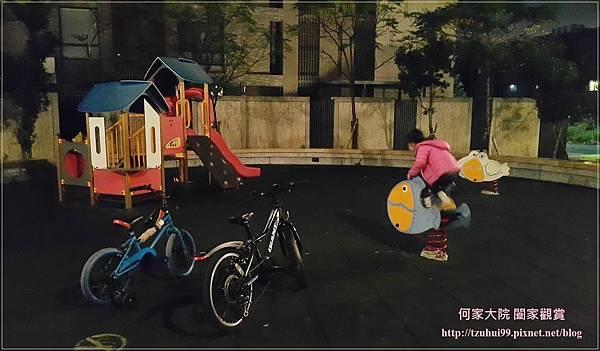 林口東明公園 09.jpg
