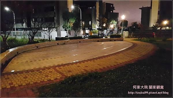 林口東明公園 16.jpg