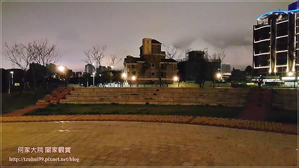 林口東明公園 18.jpg