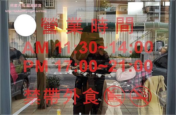 田田鵝肉攤 04.jpg