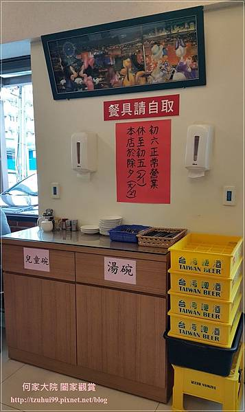 田田鵝肉攤 09.jpg