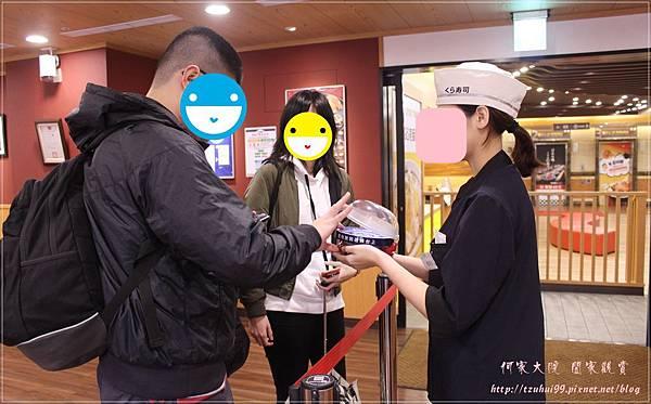藏壽司 (JC Park中壢店) 07.JPG