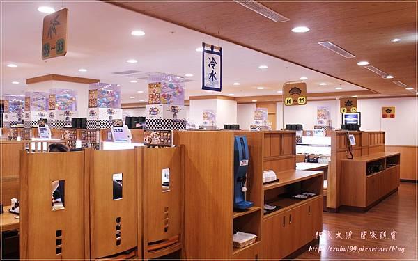 藏壽司 (JC Park中壢店) 08.JPG