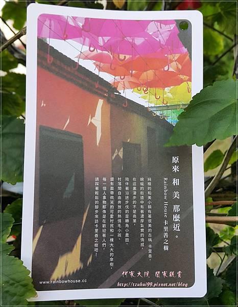 Rainbow house 城市對話傘 06.jpg