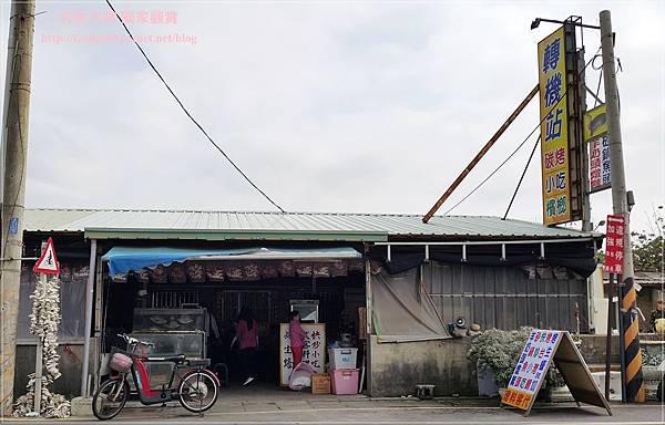 竹圍漁港轉機站 02.jpg
