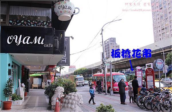 板橋Oyami Cafe 02.JPG