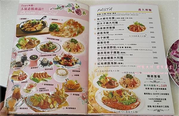 板橋Oyami Cafe 13.jpg