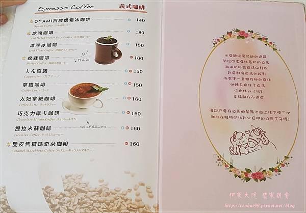 板橋Oyami Cafe 20.jpg