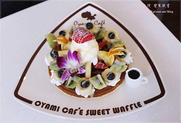 板橋Oyami Cafe 45.JPG